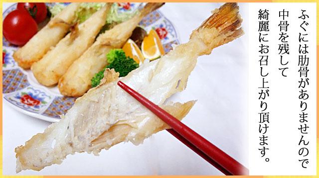 ふぐの唐揚は中骨だけだから食べ易い、おいしい!